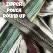 Zipper Pouch Inspiration
