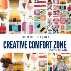 From mega quilt projects to quick trips around town, it feels great knowing that my outfit can carry me in comfort. Check out how I put my outfit to the test in my behind the scenes sneak peek.